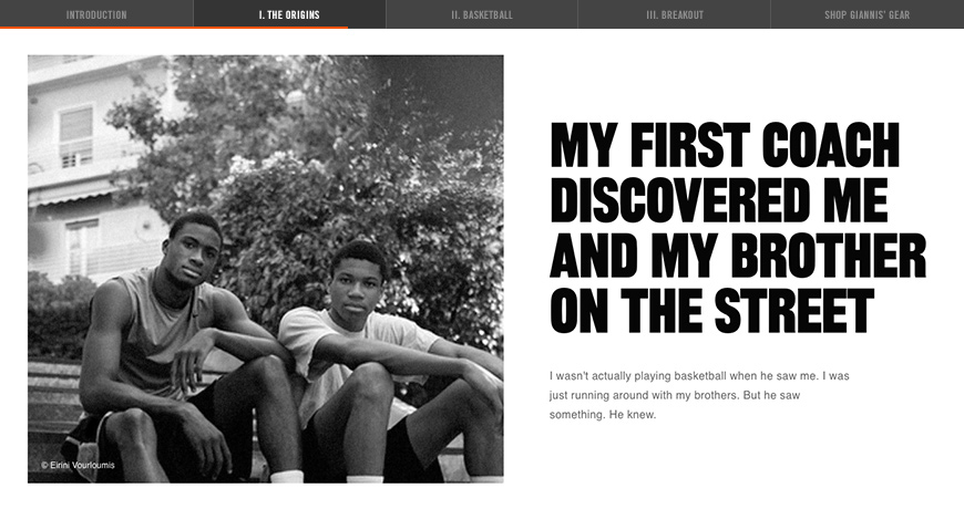 Nike_Giannis_01