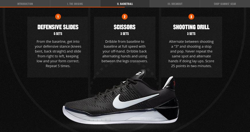 Nike_Giannis_02